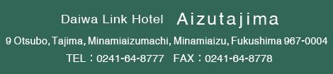 Daiwa Link Hotel Aizutajima